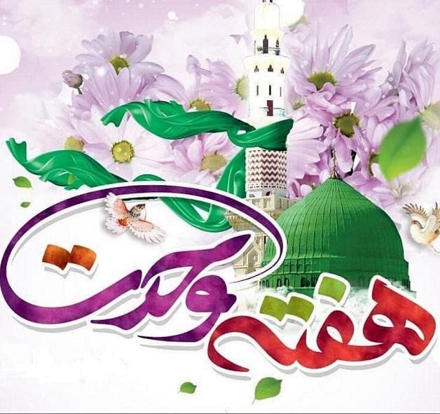 چہلم امام حسین (ع) کی طرح ہفتہ وحدت بھی شایان شان طریقے سے منائیں گے، علامہ اقتدار نقوی
