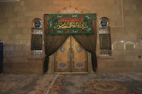 فضیلت زینب عالیہ سلام اللہ علیہا