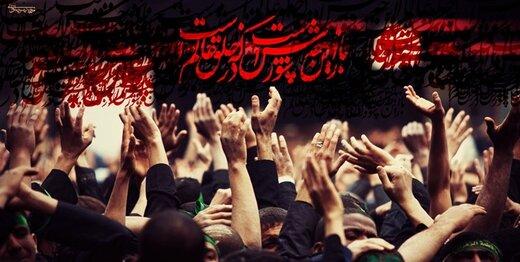 ماہ محرم اور صفر نے اسلام کو زندہ رکھا ہوا ہے