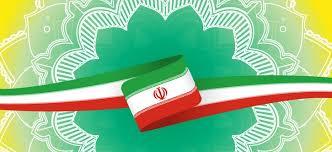 انقلاب اسلامی ایران، اعتراف حقیقت