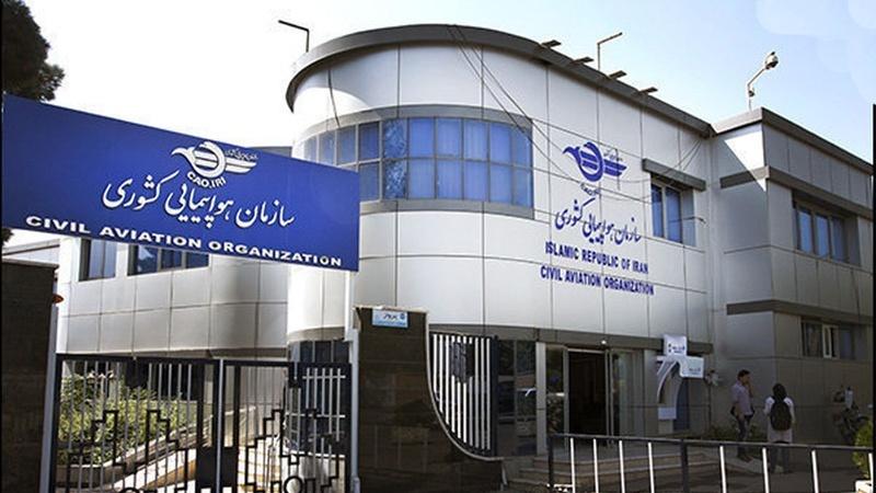 ایران نے ICAO میں امریکہ کے خلاف شکایت جمع کروا دی