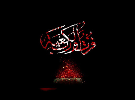 امیرالمومنین علیہ السلام کی شخصیت کے متعلق امام خمینی(رح) کیا فرماتے ہیں؟