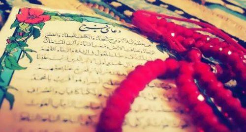 اگرنماز احتیاط کے افعال میں  سے کسی فعل میں  شک ہواہو تو کیا نماز باطل ہے؟