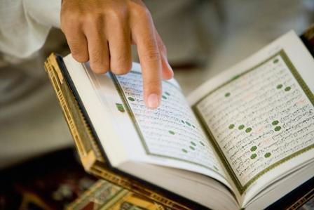 قرآن مجید، عطردان الٰہی