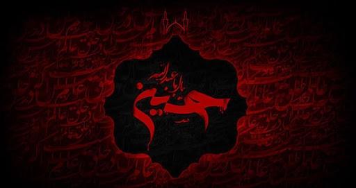 محرم الحرام میں عزاداری کے حوالے سے آیت اللہ سیستانی کی اہم ہدایات