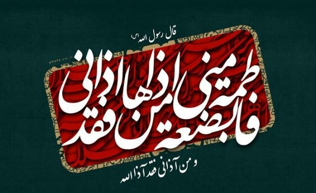 حضرت فاطمہ زہرا (س) کی شہادت کے بارے میں اختلاف