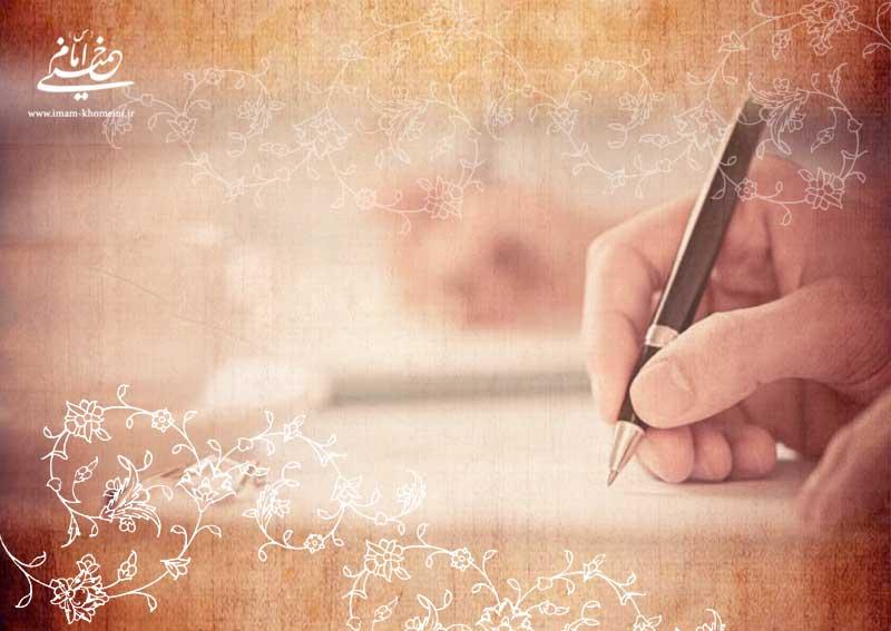 اھل قلم کے بارے میں امام خمینی(رح) کیا فرماتے ہیں؟