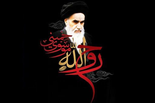 رحلت امام خمینی (رح)
