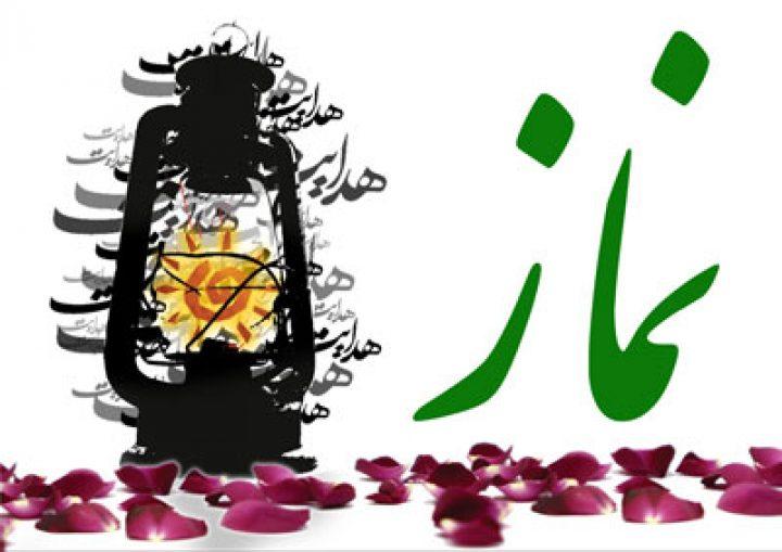 """جب کوئی شخص سوره پڑھنے کیلئے """"بسم الله الرحمن الرحیم"""" پڑھے، پھر بعد میں سورة چینج کرے، تو دوباره """"بسم الله الرحمن الرحیم"""" کو پڑھے؟"""