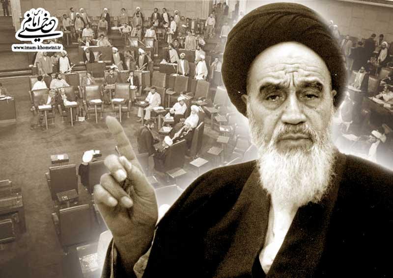 ایران کو سب سے زیادہ خطرہ کس سے  ہے :رہبر کبیر انقلاب اسلامی