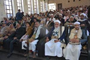 حضرت محمد (ص) کی توہین، ایک مذموم اور مجرمانہ فعل ہے، انجمن علمائے یمن