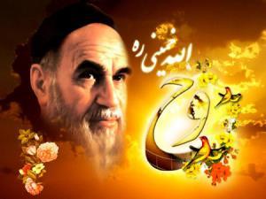 پوری دنیا کے مسلمانوں کے رہبر