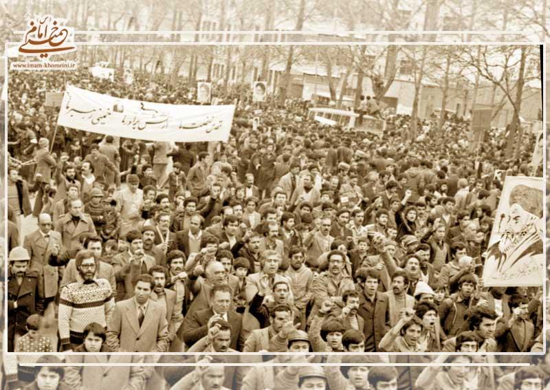 27 جنوری کو ایران میں ایک تاریخی احتجاجی مظاہرہ
