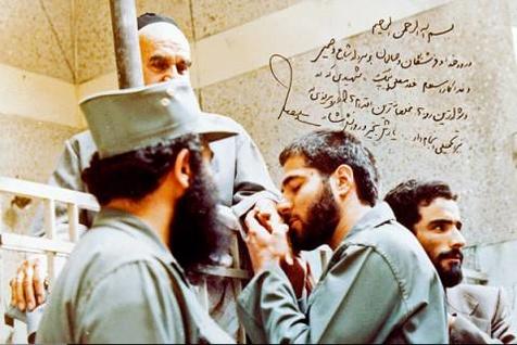امام خمینی(رح) کا برتاو