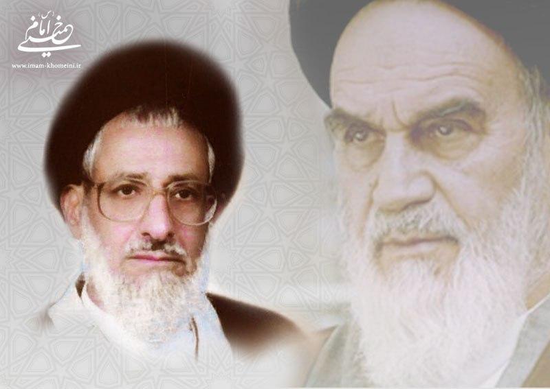 امام خمینی(رح) سے پہلی ملاقات