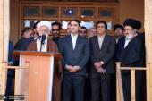 امام خمینی(رح) کی  سرافرازانہ وطن واپسی کے موقع پر خمین میں  ان کے گھر پرا انقلابی گھنٹی بجائی گئی