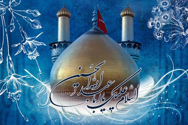 عرفان حسینی اور آپؑ کی نگاہ میں مقصد خلقت