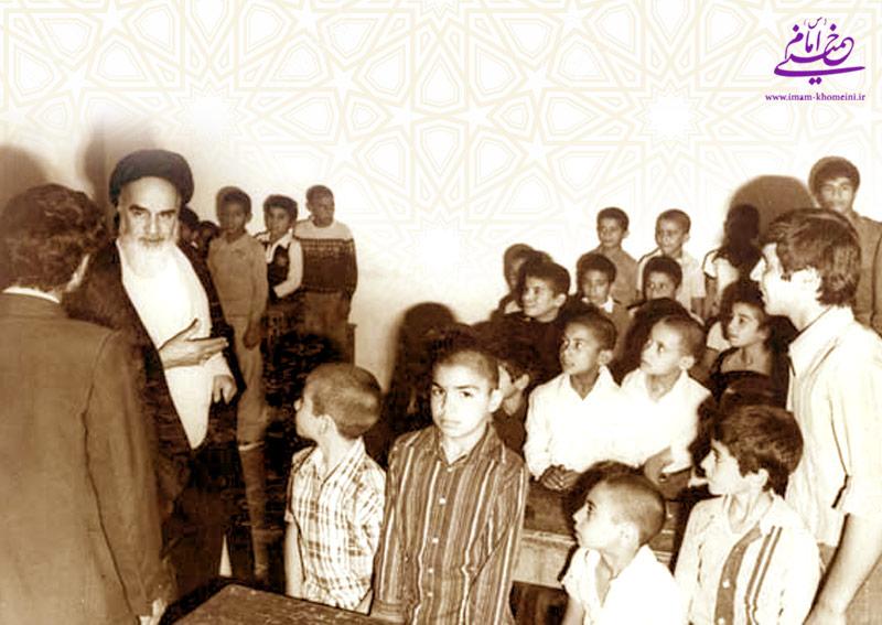 نئے تعلیمی سال کے آغاز میں امام خمینی(رح) کا پیغام