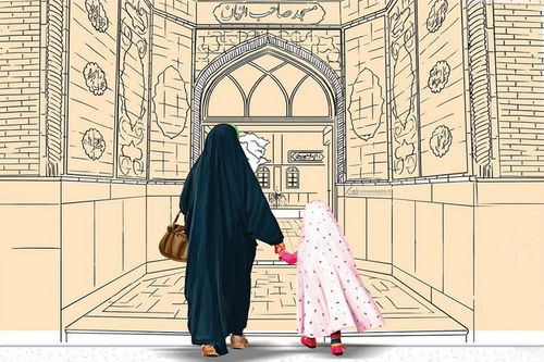 معاشرے کو اسلامی بنانے میں ماں کا کردار