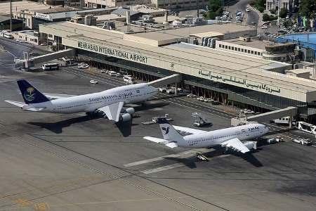 تہران کا ہوائی اڈہ کیوں بند کیا گیا