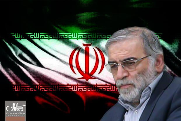 ایران کے سینئر ایٹمی سائنسداں محسن فخری زادہ کے قتل کی تفصیلات اور ایران کا رد عمل سامنے آگیا