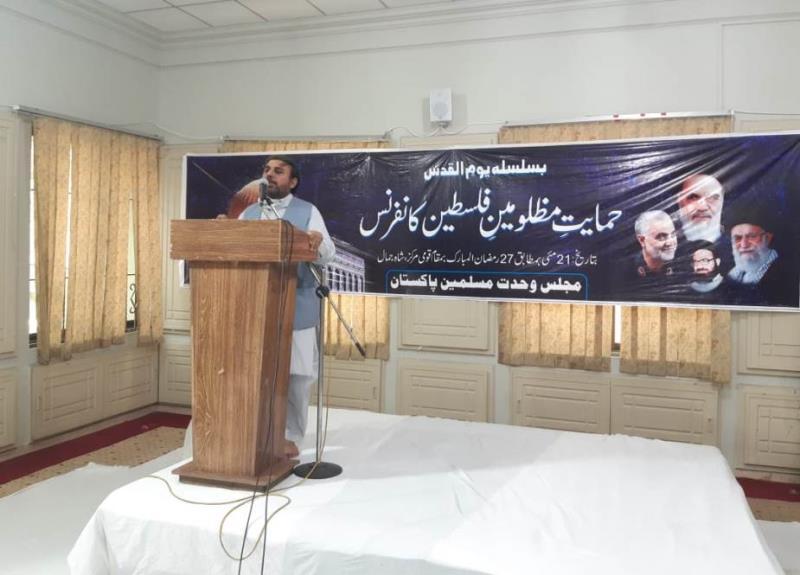 لاہور، حمایت مظلومین فلسطین کانفرنس