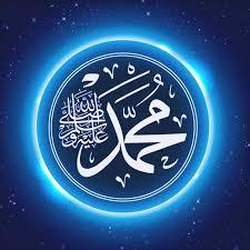 رسول خداؐ کی ولادت با سعادت امام خمینی (رہ) کی نگاہ میں