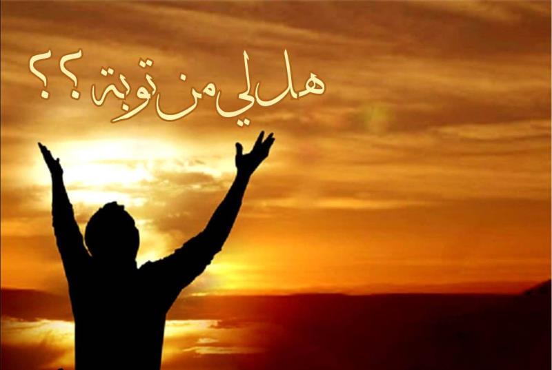 توسل قرآن و سنت کی نگاہ میں