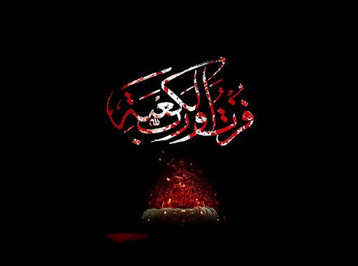 امام علی علیہ السلام ہمارا سب کچھ ہیں:رہبر انقلاب اسلامی