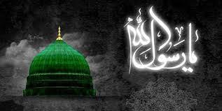 شخصیت رسول اکرمؐ امام خمینی (رہ) کے بیانات کی روشنی میں
