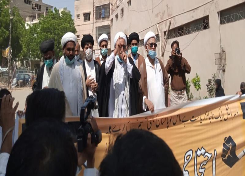 عالمی یوم القدس، ایم ڈبلیو ایم کا کراچی میں احتجاج