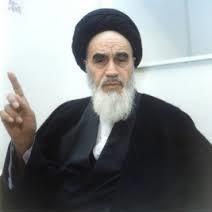 امام خمینی (رح) کا تجربہ