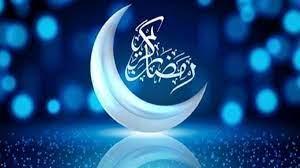 ماہ رمضان اور شوال کی پہلی ثابت ہونے کا طریقہ  کیا ہے؟