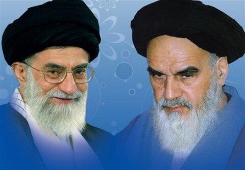 امام خمینی (رح) اور رہبر انقلاب کی نظر میں، شہداء کے اہل خانہ کا مقام