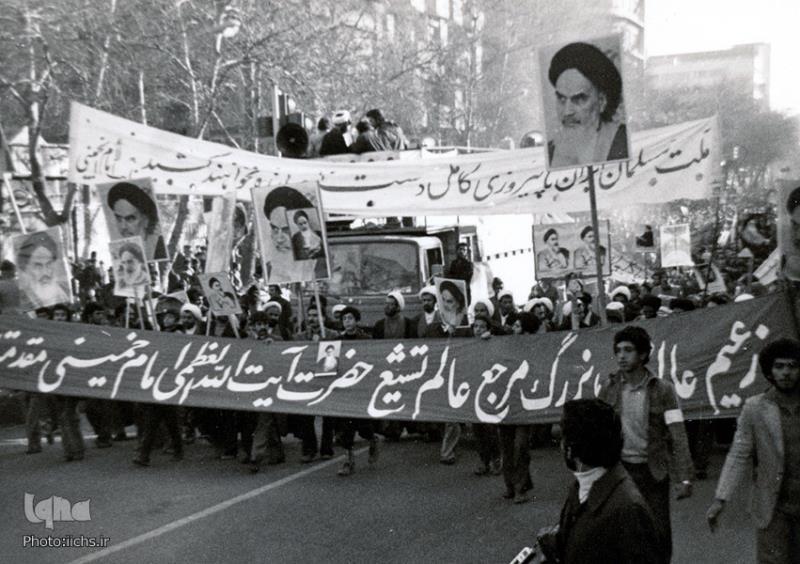 انقلاب اسلامی ایران سے دنیا کو کیا فائدہ ہوا؟