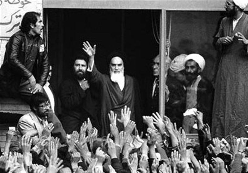اسلامی انقلاب کی کامیابی کے بعد قم میں امام خمینی کا پہلا خطاب