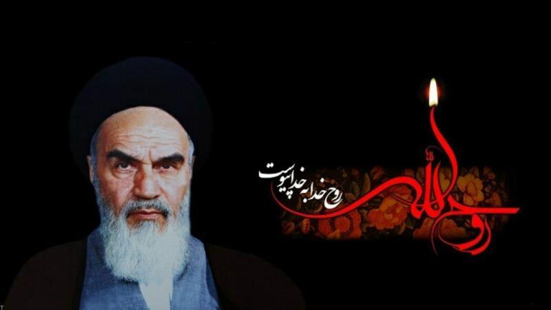 امام خمینی (رح) کی برسی