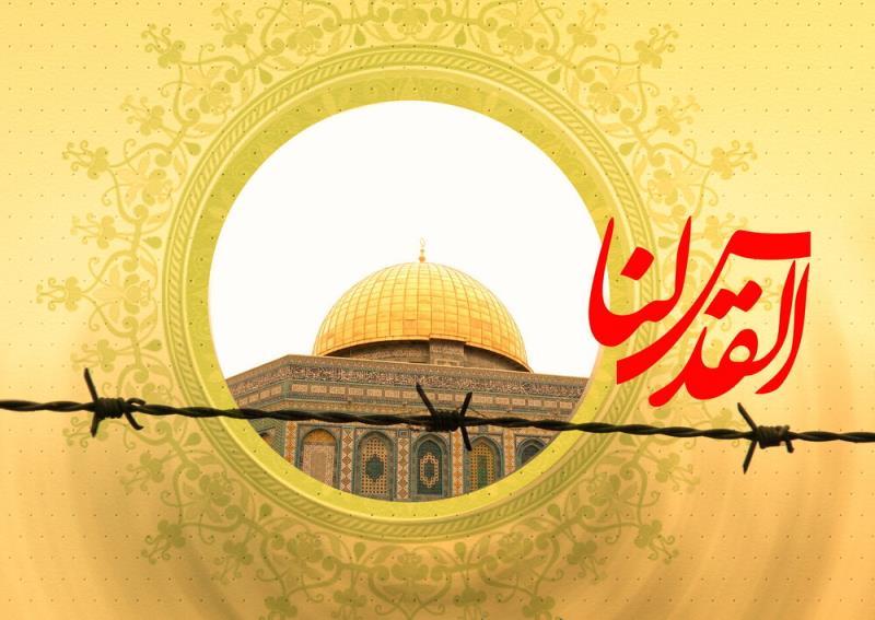 مسئلہ فلسطین رہبر معظم سید علی خامنہ ای کی نگاہ میں