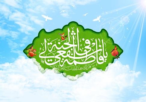 حضرت فاطمہ معصومہ(س) کی زیارت انسان کو جنتی بنادیتی ہے، حجۃ الاسلام میر باقری