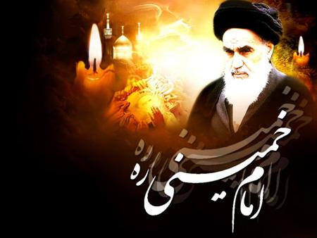 عالم اسلام کے فکری اور روحانی رہبر