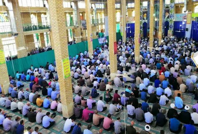 نماز جمعہ