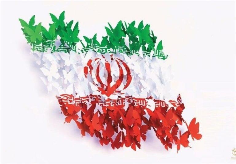 انقلاب اسلامی ایران کے پیغامات