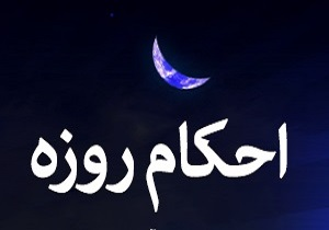 اگر کسی پر رمضان کے دو مہینوں  یا اس سے زیادہ کی قضاء واجب ہو تو کیا اسے اختیار ہے کہ پہلے رمضان کی قضاء پہلے کرے یا بعد میں؟