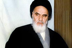 امام خمینی نے حریت کا پیغام دیا