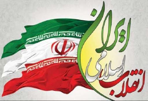 انقلاب اسلامی اقوام عالم کے لئے ظلم و استبداد سے نجات کا پیغام ہے، علامہ مقصود ڈومکی