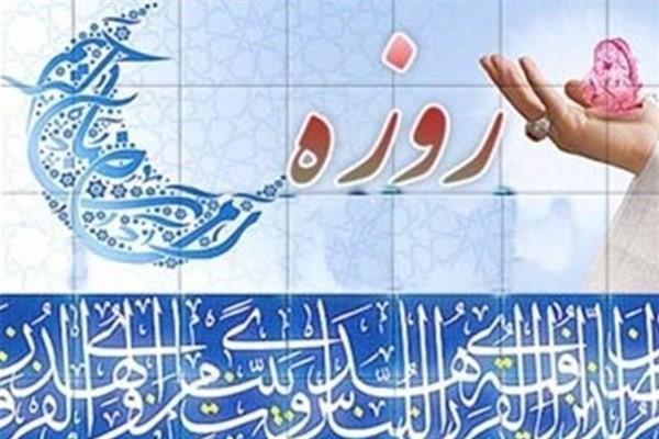 اگر کوئی شخص کسی عذر کی وجہ سے رمضان کے پورے مہینے کے یا کچھ دنوں  کے روزے نہ رکھے اور اس کا عذر آئندہ ماہ رمضان تک باقی رہے تو اسے کیا کرنا چاہیئے؟