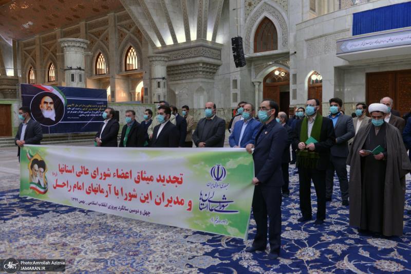 عشرہ فجر کے موقع پر؛ حرم امام خمینی (رح) میں صوبوں کی سپریم کونسل کے مینیجرز اور اراکین کی حاضری اور ان کی تمناؤں سے تجدید عہد/ 2021ء