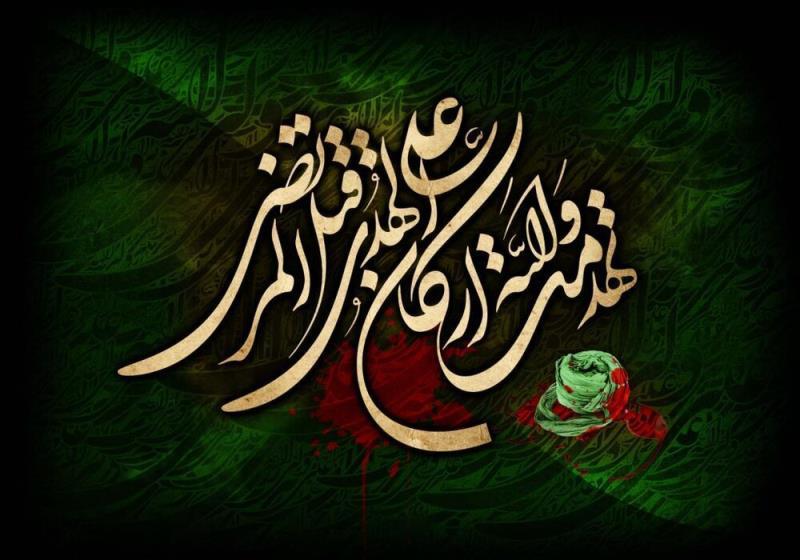 امام علی (ع) كے فضائل كے ساتھ، راہ امام كے احیاء کی بھی ضرورت ہے، مولانا سید عمران علی نقوی