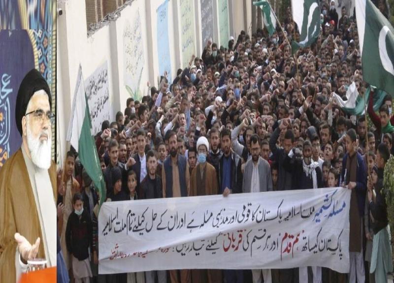 بھارت نے کشمیر میں انسانی حقوق کی پامالیوں کے ریکارڈ توڑ ڈالے ہیں، علامہ سید جواد نقوی