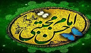امام حسن کی سیرت کی کچھ جھلکیاں
